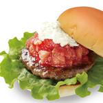 the 3rd Burger - フレッシュトマトバーガー
