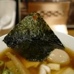麺や食堂 - ハートマークの海苔(女性)