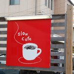slow cafe - 目印 看板