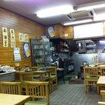 きくや食堂 -