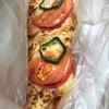 世界パン - 料理写真:天然酵母 タルティーヌ @275-