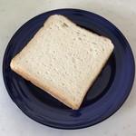 ホルン - 食パンいただきました。