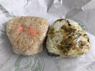 飯塚精米店