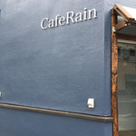 パウンドケーキのお店 CafeRain -