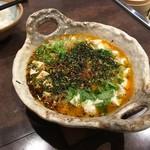 中華割烹 ひさだ - 白い麻婆豆腐