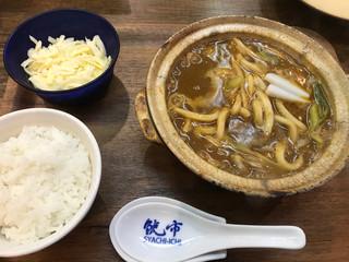鯱市 大須店 - カレー煮込みうどん  チーズトッピング  ランチセット