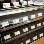 風の森 コスモポリタンカフェ - 珈琲豆販売