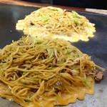 きじ - ③モダン焼というよりオムレツ?焼き