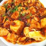 6747858 - マーボ豆腐