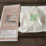 6747900 - パンを入れる袋と横は店のパンフレット