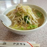 中華飯店 蘭蘭 -
