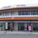 67471212 - 読谷村地域振興センターの3F