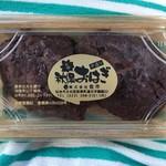 主婦の店 さいち - おはぎ(あんこ2個)216円