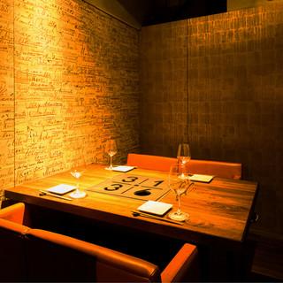 ≪完全個室完備≫大人の隠れ家空間で味わう鋳物焼肉