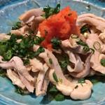 九州 熱中屋 - 酢もつ 柚子風味