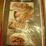 Dining Restaurant Ete' - メニュー(専門店の肉ランチ)