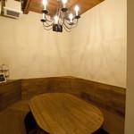 VEGAN BURG Kitchen - 個室