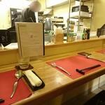 Dining Restaurant Ete' - 店内(カウンター席)