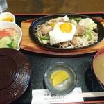 洋食 みやび - ポークスタミナ焼き