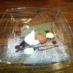 イタリアン処 タナカ食堂 - デザートのチョコレートケーキ