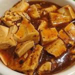 R・G カフェ - Royal Garden Cafe @板橋本町 黒くなく辛めの黒麻婆豆腐