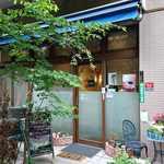 R・G カフェ - Royal Garden Cafe @板橋本町