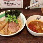 自家製麺 麺屋 利八 - 「海老辛つけめん」(900円)