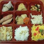 利次郎 - ヘルシー惣菜弁当 1個 400円