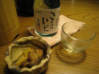 九つ井 玉川店 - 生酒