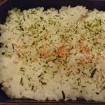 よつ谷 - 鮭ご飯