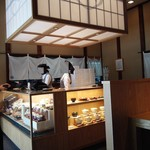 船橋屋 - 内観(売り場&レジ)