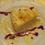 イタリア料理屋 タント ドマーニ - 石垣島のピーチパインタルト