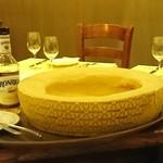 イタリア料理屋 タント ドマーニ - パルミジャーノの器