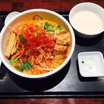 Miso Noodle Spot 角栄 - 激辛味噌(850円)