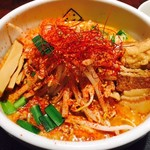 Miso Noodle Spot 角栄 - いい感じに辛そうだ!