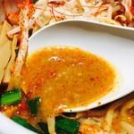 Miso Noodle Spot 角栄 - ドロっと濃厚な味噌スープ!