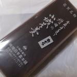 増田の小城羊羹本家 - ・増田の小城羊羹 756円