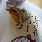 石川十字堂 -