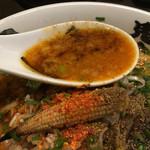 カラシビ味噌らー麺 鬼金棒 - スープ