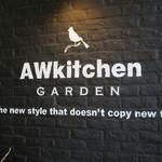 AWkitchen GARDEN -
