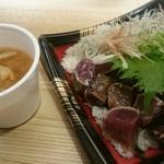 藁焼き鰹たたき 明神丸 -