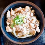 海侍 - 鶏ももコショウ冷