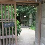 パッパライライ - 緑したたる雰囲気抜群の店2