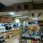 桂川パーキングエリア(下り線)スナックコーナー -