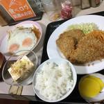 食堂 伊賀 -