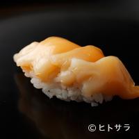 鮨 青木 - 濃厚な味わいの青柳