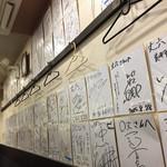 67499558 - 店内壁にはサインがいっぱい