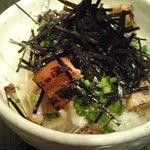 元 - 叉焼飯