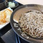ゆで太郎 - 料理写真:朝そばおろし330円