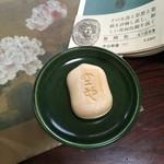 空也 - 読書の友